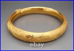 Ancien Bracelet en or 22 carats origine abu dhabi (émirat)