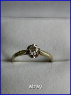 Bague Ancienne Or Blanc 18 Ct & Diamant 0,20 Ct Taille 48