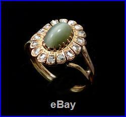 Magnifique Bague Ancienne Or 18 Carats Quartz Oeil De Chat Et Diamants 0.40 C